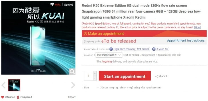 xiaomi redmi k30 5g speed edition, xiaomi redmi, k30